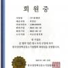 한국경영혁신중소기업협회 공식회원사